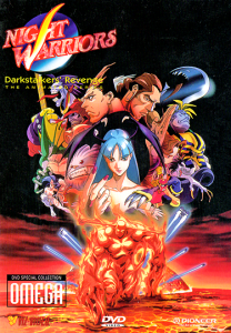 Night_Warriors_Darkstalkers'_Revenge_Omega_Cover